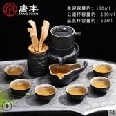 茶具全自動茶具套裝家用簡約陶瓷懶人泡茶壺功夫茶杯青花瓷LX新年禮物