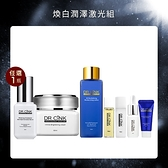 DR.CINK達特聖克 煥白潤澤激光組【BG Shop】激光霜+精華液