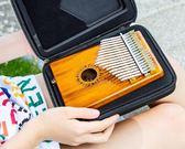 GECKO壁虎卡林巴琴17音琴包拇指琴配件壁虎17音專用琴包琴盒DF星河~