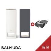 【贈濾網】BALMUDA The Pure A01 百慕達 空氣清淨機 空淨機 白 深灰