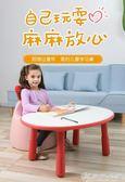 花生桌寶寶小桌子兒童升降花生桌寶寶學習桌玩具桌嬰兒書桌豌豆桌 YXS優家小鋪