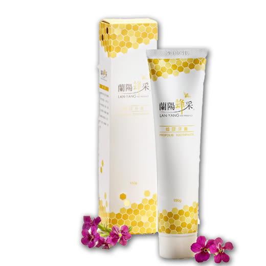 【養蜂人家】-蜂膠牙膏150g(蛋糕/蜂蜜/花粉/蜂王乳/蜂膠/蜂產品專賣)