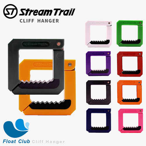 StreamTrail Cliff Hanger / 桌邊掛勾 (多色可選)