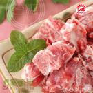 【台糖優質肉品】豬龍骨(600g/盒) x1盒 _台糖CAS安心肉品 健康豬肉 瘦肉精out