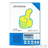 CD機 英語cd播放機便攜式cd機學生學習錄音機復讀機家用充電隨身聽光盤播放器