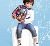幼兒園書包男女孩寶寶1-3-6歲可愛小書包防走失雙肩兒童背包 QQ1550『樂愛居家館』