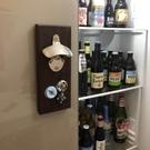 開瓶器 抖音同款創意磁吸黑胡桃開瓶器鏡面酒起子磁鐵冰箱貼精釀啤酒啟子-限時88折起