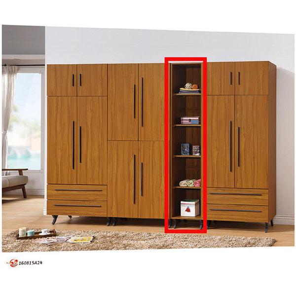 衣櫃。安德里柚木1.3尺衣櫃H01-106-4【伊家伊生活美學】
