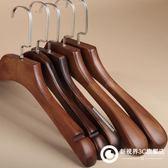 復古定制logo實木衣架成人服裝店男裝女裝童裝批發木質木頭衣服架