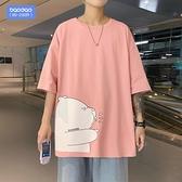 短袖T恤 淺粉色短袖T恤男潮牌ins寬松港風大碼衣服夏季2021年新款潮流體恤 夢藝家
