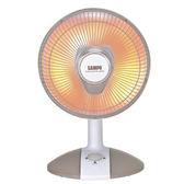 【聲寶】10吋桌上型紅外線電暖器 HX-FB10F