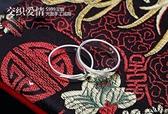 戒指-純銀飾品光面情侶戒指手工戒指情人節禮物 東川崎町
