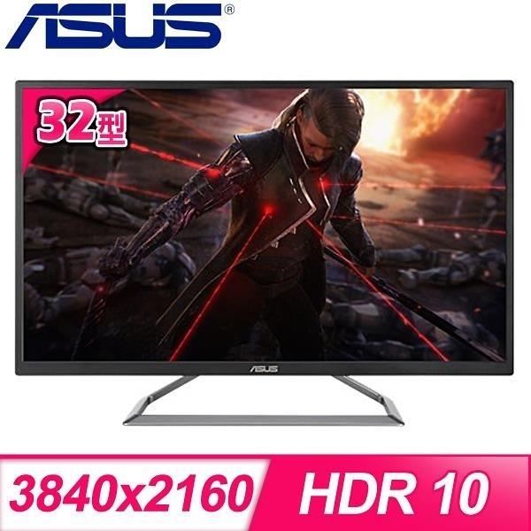 【南紡購物中心】ASUS 華碩 VA32UQ 32型 4K HDR 電競螢幕