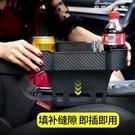 車載座椅縫隙儲物盒汽車用品置物盒車內通用夾縫收納盒置物盒 麥琪精品屋