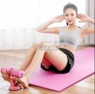 仰臥起坐輔助器懶人女吸盤捲腹腹肌輪運動健身器材家用 獨家流行館