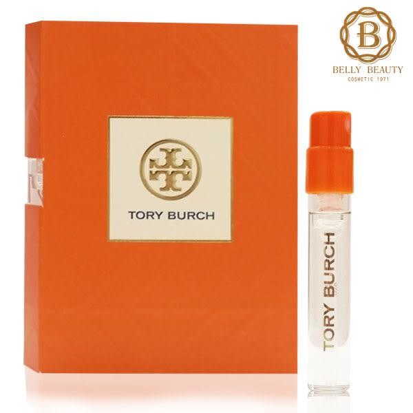 Tory Burch 同名女性淡香精 1.5ml 針管 97216《Belle倍莉小舖》