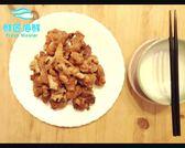 【鮮匠海鮮】【香香酥酥豆乳雞(600g)】,冷凍食品,真空包裝