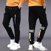 兒童褲子 兒童裝男童秋裝長褲新款中大童冬裝加絨加厚衛褲韓版運動褲潮 新品