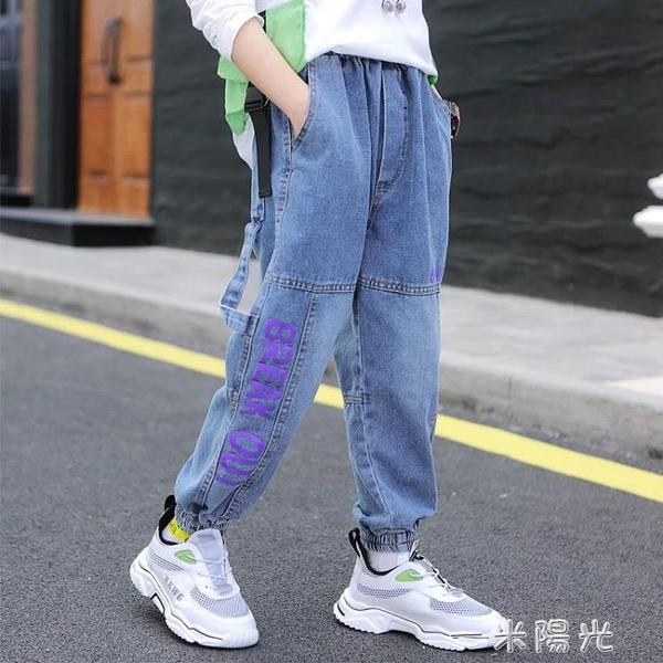 童裝男童牛仔褲2020春裝新款兒童春秋款韓版男孩中大童洋氣褲子潮 一米陽光