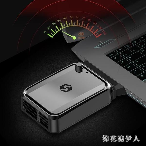 電腦筆電抽風式散熱器側吸風扇機15.6寸14寸通用靜音風冷外設扇熱器PH4221【棉花糖伊人】