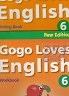 §二手書R2YBe《Gogo Loves English Writing Boo