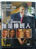 影音專賣店-R29-正版DVD-歐美影集【誰是接班人 第1季/第一季 全8碟】-(直購價)