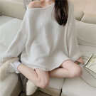 NXS 露肩 海馬毛 毛衣 針織衫 毛海 寬袖 寬鬆 長版 性感 柔軟 女神 粗針織 韓國