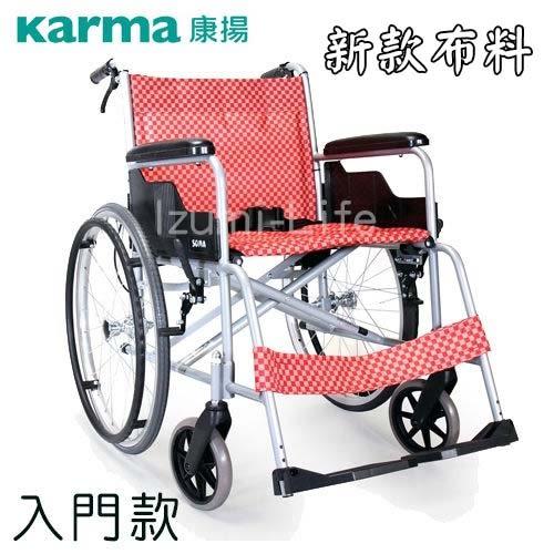 輪椅B款 鋁合金 康揚 SM-100.2(基本款)