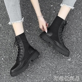 馬丁靴女潮ins秋冬季新款加絨百搭英倫風網紅帥氣秋款短靴子 交換禮物