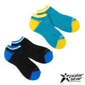 PolarStar 中性排汗快乾厚底踝襪 (2入) 藍綠/黑 M號 P15525