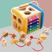 寶寶玩具0-1-2-3周歲嬰幼兒早教益智力積木兒童啟可啃咬男女孩蒙【快出】