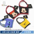 迪士尼 大臉加寬飲料套 米奇 米妮 史迪奇 維尼【DS0002】熊角色流行生活館