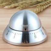 廚房計時器鬧鐘提醒器學生倒計時番茄鐘記時器時間管理機械定時器