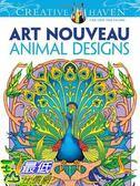 104 美國直購2015 美國暢銷書排行榜Art Nouveau Animal Desig