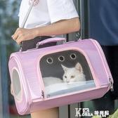貓包太空旅行包寵物艙外出便攜貓咪狗狗外帶手提裝貓籠子貓箱背包 Korea時尚記