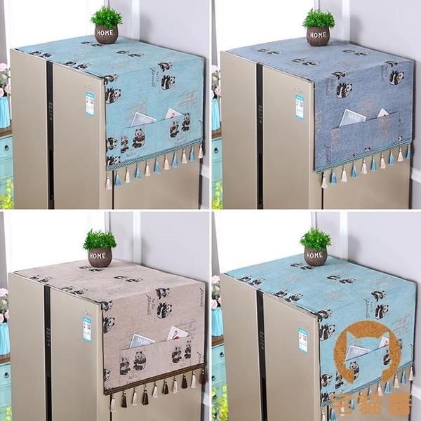 雙開門冰箱蓋布北歐風防塵罩簡約上開單門冰箱罩【宅貓醬】
