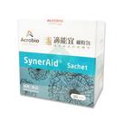 Acrobio昇橋 SynerAid 適能宜細粒包 30包/盒【瑞昌藥局】016397