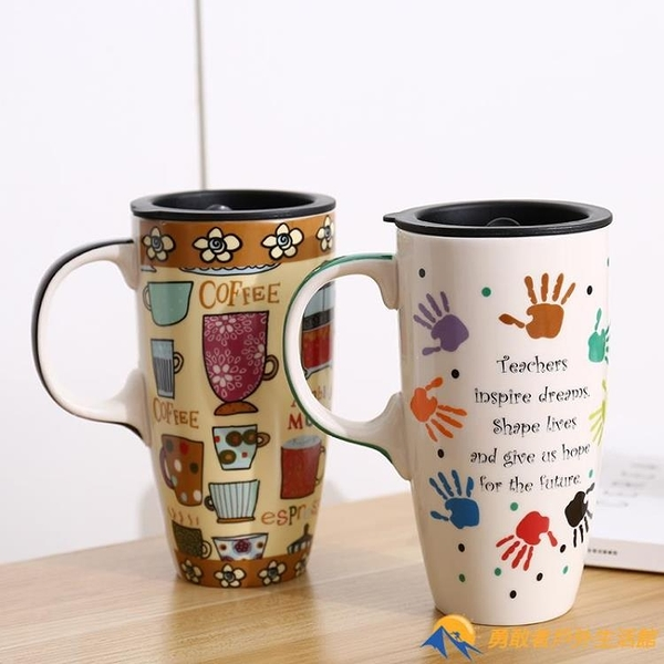 大容量馬克杯子陶瓷帶蓋簡約咖啡早餐杯家用水杯情侶【勇敢者】