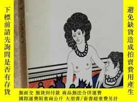 二手書博民逛書店法文原版罕見L art d aimer OVIDEY7215 OVIDE gallimard 出版1974