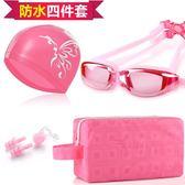 游泳眼鏡高清平光泳鏡防水防霧 男女學游泳裝備泳鏡泳具泳鏡