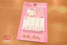 Hello Kitty 凱蒂貓 便條貼 便條紙 磁鐵書夾 寶石 粉 963411