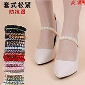 蕾絲鞋跟套束鞋帶鞋不跟腳神器高跟鞋防掉跟鞋盼帶鞋套可調大小  夏季新品