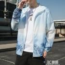 防曬服男士2021新款夏季漸變印花夾克休閒寬松薄款外套潮牌空調服 3C優購