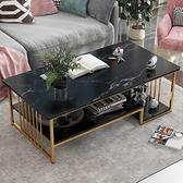 茶几 網紅北歐輕奢茶幾桌客廳家用簡約現代小戶型沙發邊桌子創意茶桌子TW【快速出貨八折優惠】