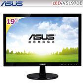 ★原價$2650↘狂降特賣  ASUS華碩 19吋LED寬螢幕(可璧掛)(VS197DE)