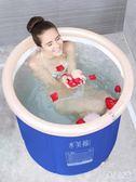 泡澡桶大人家用全身折疊洗澡充氣桶浴缸加厚沐浴盆塑料澡盆WL1916【俏美人大尺碼】