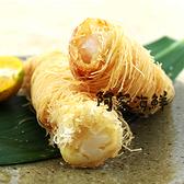 【阿家海鮮】香脆黃金麵線蝦/10尾入(310g±5%盒)