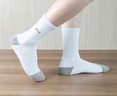 運動襪首選 運動襪 吸濕排汗運動襪 抗菌運動襪 竹炭運動襪 除臭運動高筒襪 - 白色【W002-01】Nacaco