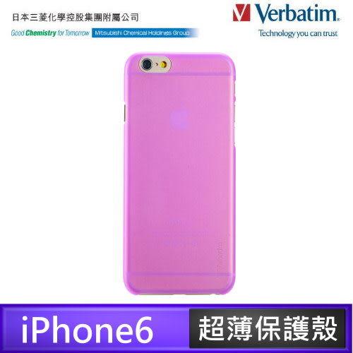 【免運費】Verbatim 威寶 iPhone 6 Ultra Slim Case 4.7吋 磨砂超纖簿保護殼(0.5mm)-透明粉色x1