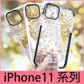 【萌萌噠】iPhone 11 Pro Max 網紅潮牌新款 菱形鑽石紋保護殼 iPhone11 全包氣囊防摔透明軟殼 手機殼